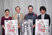 会見より。写真左から、上田裕子、長谷川法世、大塚ムネト 、林雄大