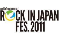 ROCK IN JAPAN FESTIVAL 2011