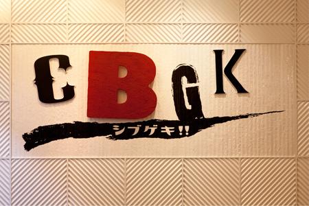 渋谷の新劇場「CBGKシブゲキ!!」