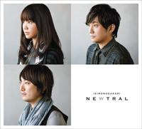 5th Album「NEWTRAL」初回生産限定盤(2CD) ESCL-3827-8 3500円(税込)