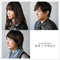 5th Album「NEWTRAL」初回仕様限定盤(CD) ESCL-3829 3059円(税込)