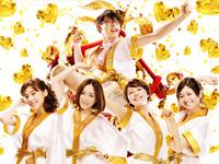『モテキ』(C)2011映画「モテキ」製作委員会