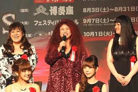 マダム・テナルディエ役 左から森公美子、浦嶋りんこ、谷口ゆうな