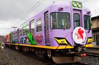 ヱヴァンゲリヲン新劇場版:Q公開記念電車(C)カラー