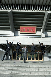 武道館とThe Fab Four