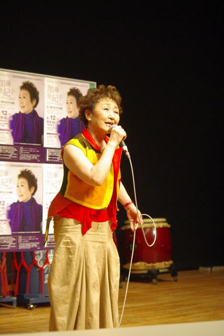 加藤登紀子の画像 p1_19