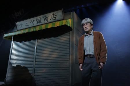 演劇集団キャラメルボックス『ナミヤ雑貨店の奇蹟』 撮影:伊東和則