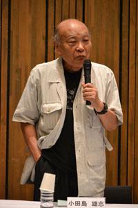 小田島雄志