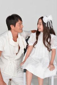 吉田栄作、谷花音  撮影:源 賀津己