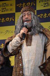大和田獏の画像 p1_9