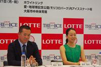 会見より。左から、坂井秀行IMGバイスプレジデント、浅田真央