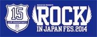 rockin'on presents ROCK IN JAPAN FESTIVAL 2014 supported by BOSE