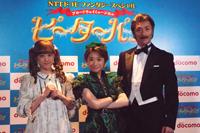 会見より。左から、福田沙紀、唯月ふうか、大貫勇輔