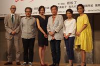 左から、升田高寛 東急文化村 代表取締役社長、岩松了、大政絢、風間杜夫、烏丸せつこ、渡辺真起子