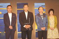 会見より。左から、西郷輝彦、松平健、中村梅雀、竹下景子