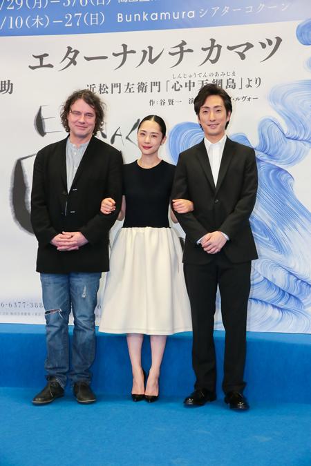 左から、デヴィッド・ルヴォー、深津絵里、中村七之助  撮影:福井麻衣子