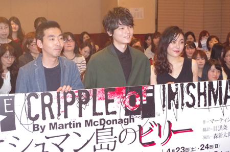 会見より。左から、柄本時生、古川雄輝、鈴木杏