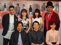 前方左から、Mummy-D、KREVA、小西真奈美、後方左から、AKLO、綿引さやか、増田有華、ブラザートム