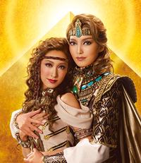 グランド・ロマンス『王家に捧ぐ歌』-オペラ「アイーダ」より- (C)宝塚歌劇団