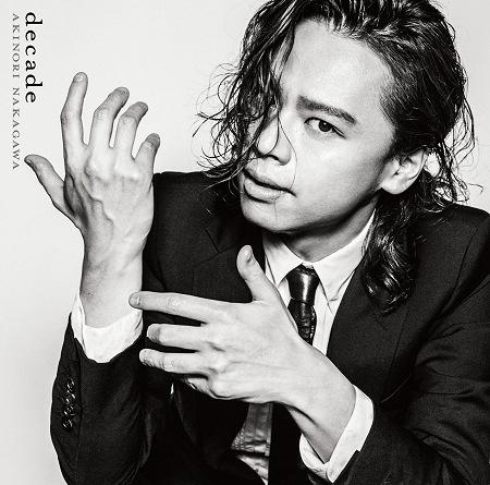 中川晃教『decade』3月9日リリース