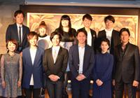 オフブロードウェイ・ミュージカル『bare-ベア-』 キャスト発表イベント