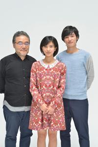 左から、岩松了、黒島結菜、堀井新太  撮影:柴田和彦