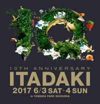 「頂-ITADAKI-2017」