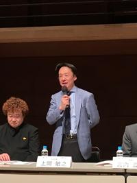 上岡敏之 新日本フィルハーモニー交響楽団 2017/18シーズンラインナップ発表会より