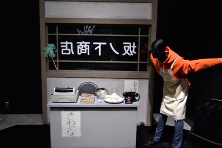 「ハイパープロジェクション演劇『ハイキュー!!』展」より