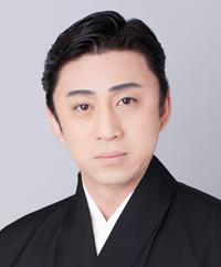 市川染五郎(松本錦升)