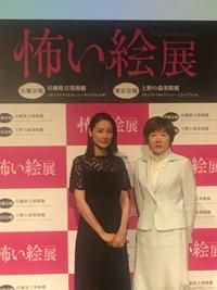 展覧会ナビゲーターの吉田羊(左)と「怖い絵」作者の中野京子