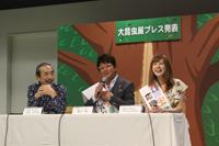 (画像左から)奥本大三郎、哀川翔、カブトムシゆかり