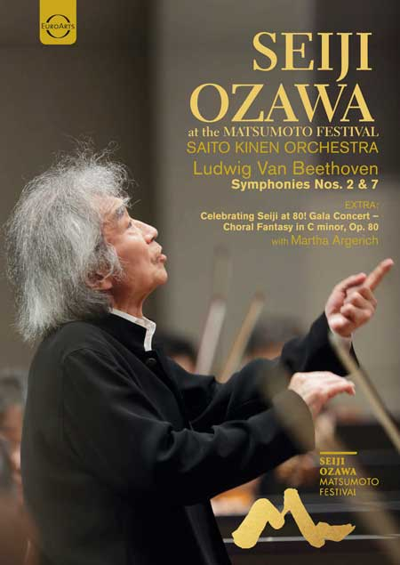 DVD/ Blu-ray「SEIJI OZAWA at the MATSUMOTO FESTIVAL」