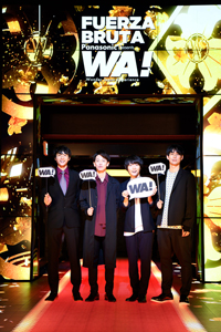 (画像左から)小関裕太、佐藤健、神木隆之介、平岡祐太 (C)Keiko Tanabe