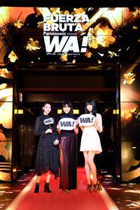 (画像左から)三吉彩花、松井愛莉、八木アリサ (C)Keiko Tanabe
