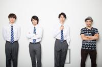 (画像左から)森田桐矢、小早川俊輔、小松準弥、伊藤靖朗 撮影:石阪大輔