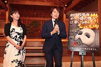 左から、苫田亜沙子、北澤裕輔