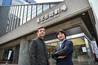 (左から)コルネリウス・マイスター(主席客演指揮者)/山田和樹(主席客演指揮者)