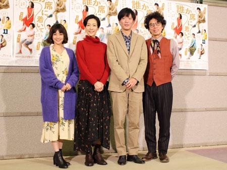 会見より。左から、倉科カナ、木村佳乃、田辺誠一、片桐仁