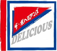 アルバム『DELICIOUS』