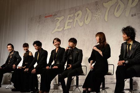 地球ゴージャスプロデュース公演Vol.15「ZEROTOPIA」製作発表より