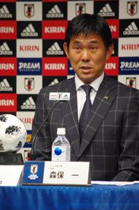 森保一U-21日本代表監督