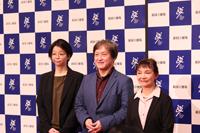 (画像左から)小川絵梨子、大野和士、大原永子