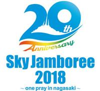 Sky Jamboree 2018 ~one pray in nagasaki~