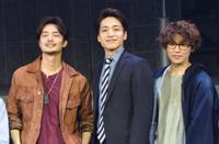 ミュージカル『DAY ZERO』公開ゲネプロより(画像左から)上口耕平、福田悠太(ふぉ~ゆ~)、内藤大希