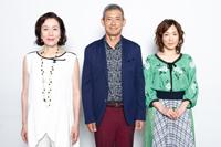 (画像左から)高畑淳子、鶴見辰吾、若村麻由美 撮影:イシイノブミ