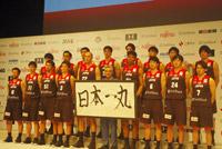 """バスケットボール男子日本代表""""AKATSUKI FIVE""""の面々"""