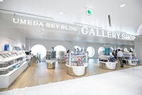 「UMEDA SKYBLDG GALLERY SHOP」 撮影:森好弘