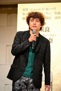 演出 藤田俊太郎