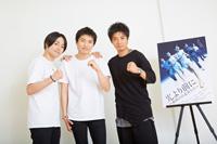 (画像左から)木村了、宮崎秋人、和田正人 撮影:石阪大輔